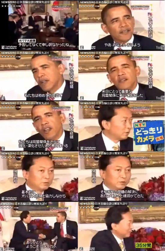 newszerohatodokiri3.jpg