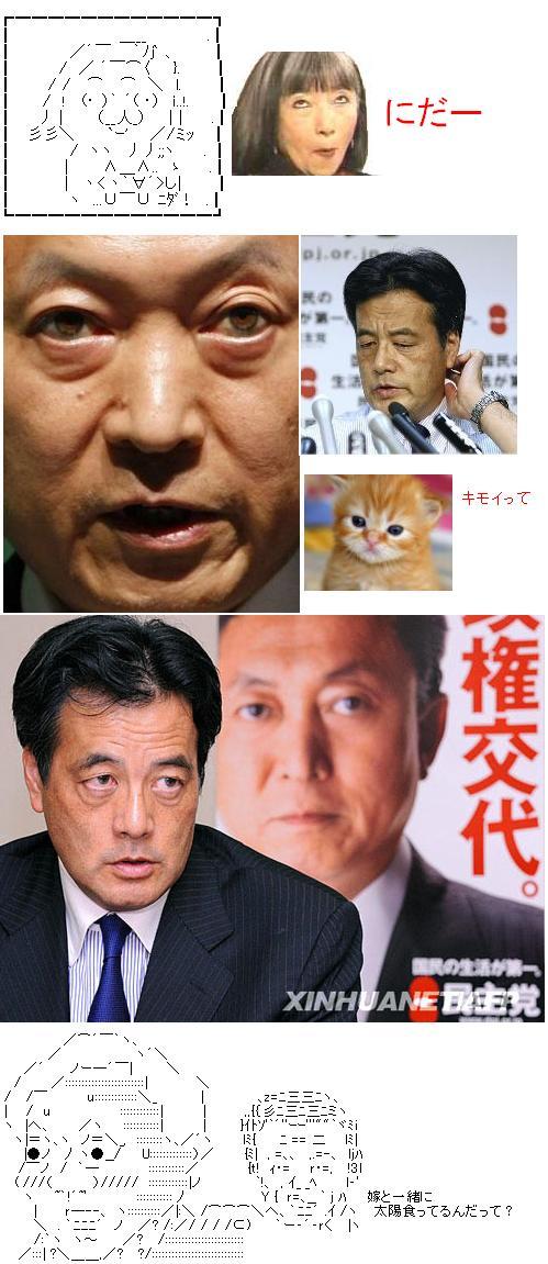 nidanidahatoyamaminsu1.jpg