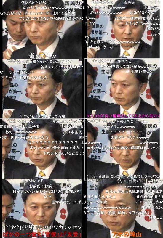 nikodouhatoyamadaininki1.jpg