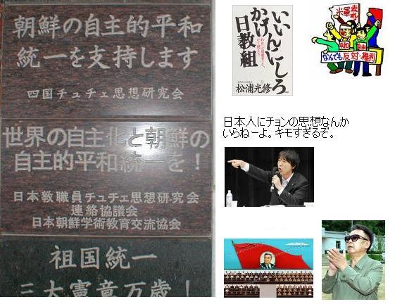nikyousohakitachonda0.jpg