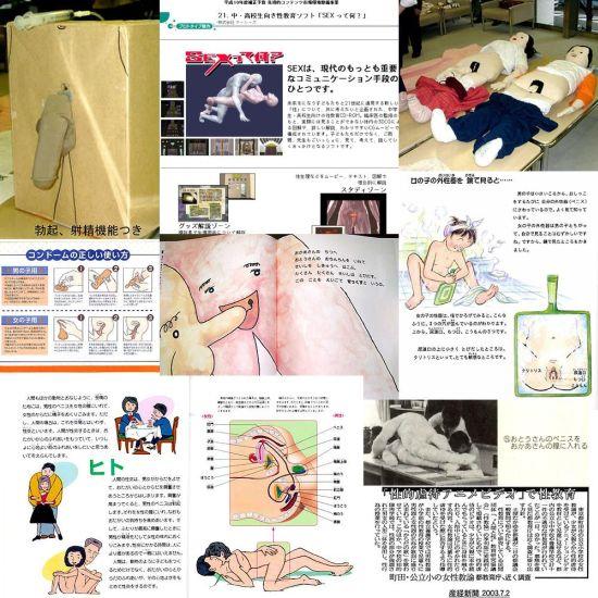 nikyousohentaidaisukikyoushitachi1.jpg