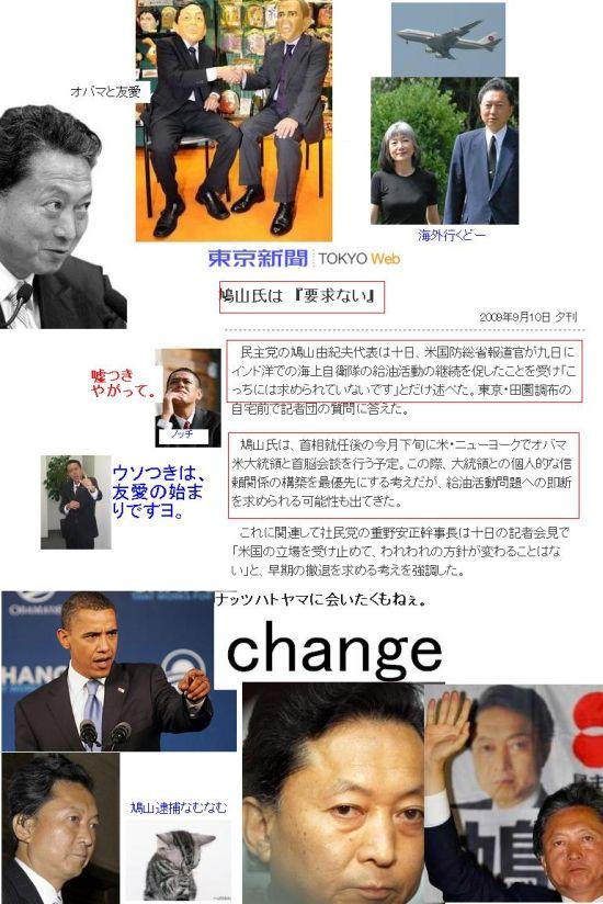 nohato2009jieshu.jpg