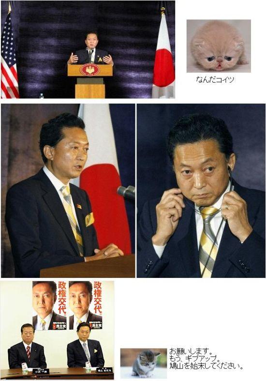 nopopoyamagoodbye0927.jpg