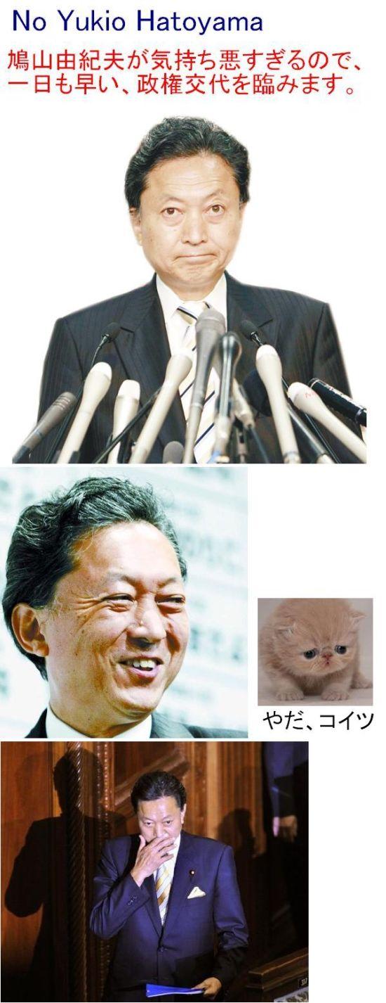 noyukimopopoyama200909.jpg