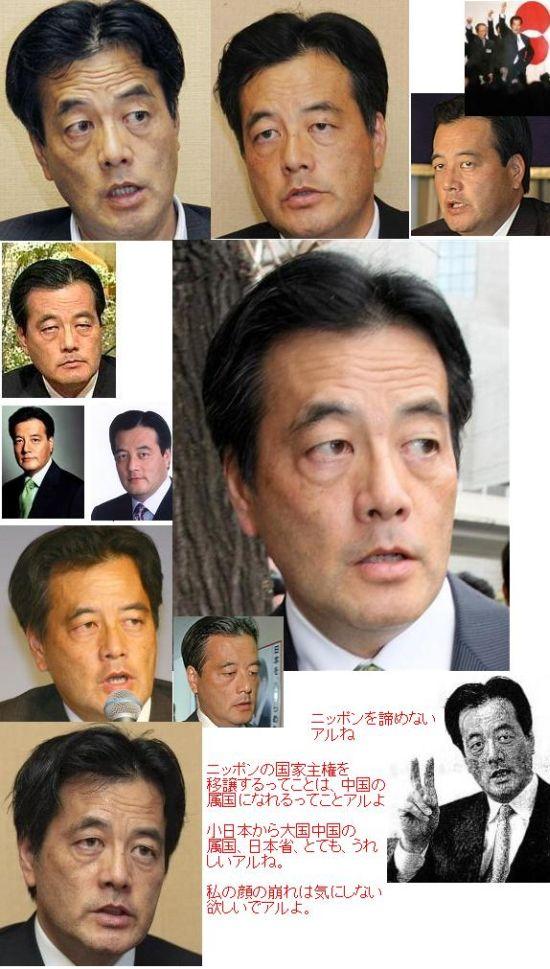 okadakaokuzure11.jpg