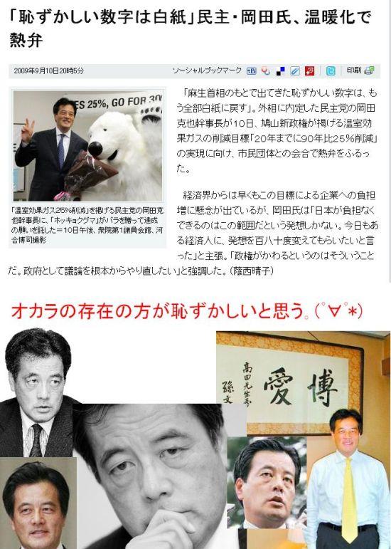 okarakatuya0911.jpg