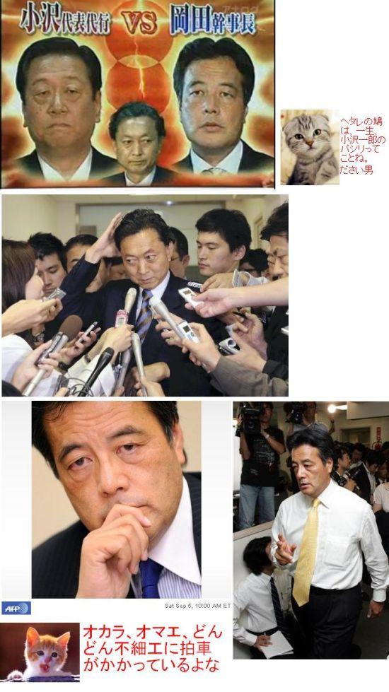 okaraozawayukimo205.jpg