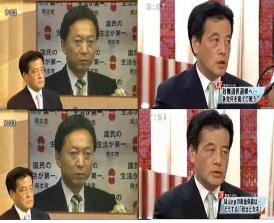 okaratohatoshisokimiwaru1.jpg