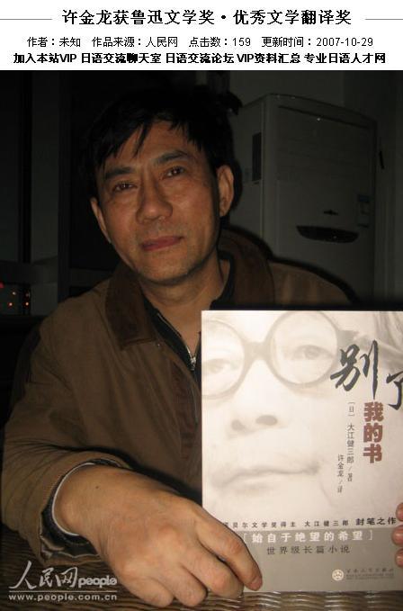 ooekensaburofanyijia1.jpg