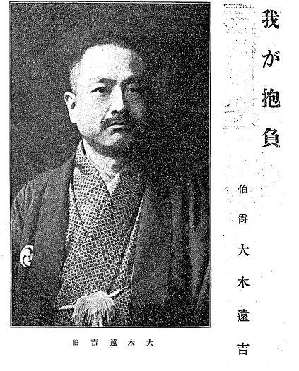 ookihakushaku1.jpg