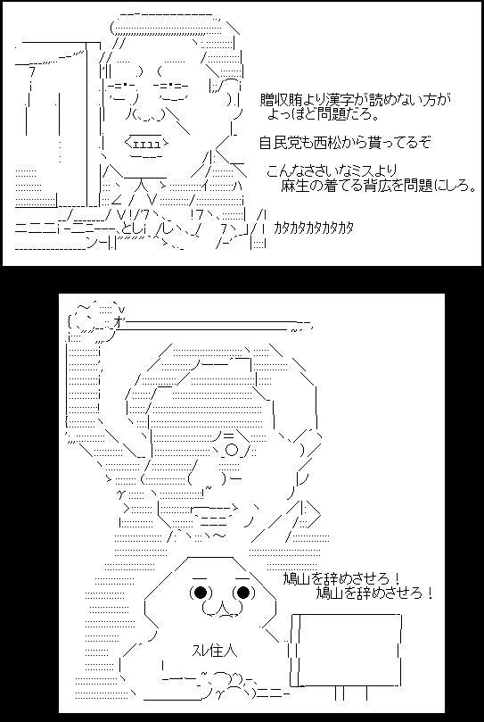 ozawaahdhatoaapc1.jpg