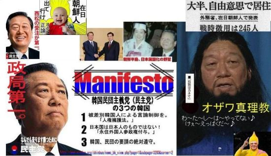 ozawaishikawa3.jpg