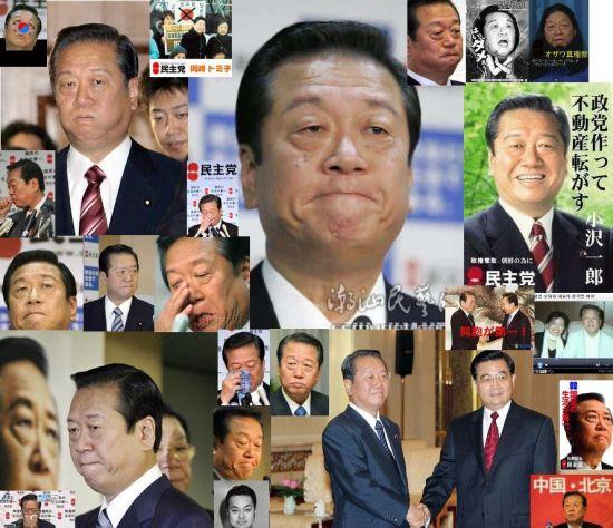 ozawaishirousayounara.jpg