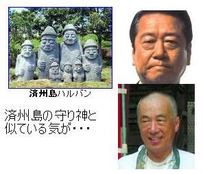 ozawakanzaishyutou1.jpg