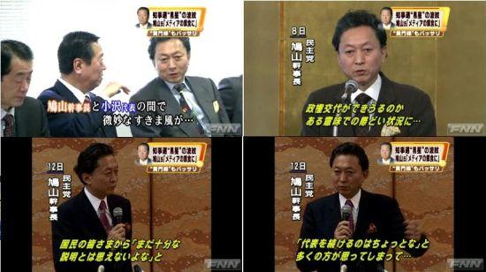 ozawashinitai1.jpg