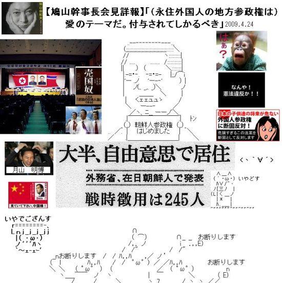 popohatoyamaai1.jpg