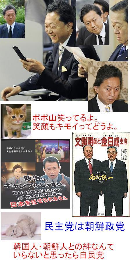 popoyamayabaitouitu200908.jpg