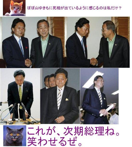 popoyamayukimohato1.jpg