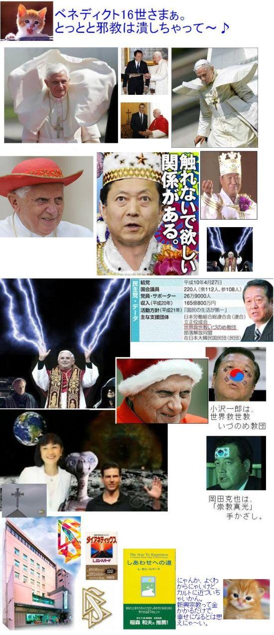 religiouswar.jpg