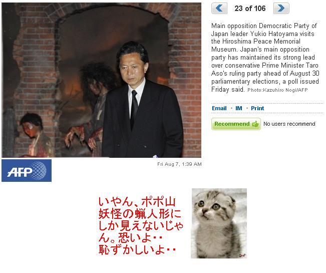 rouningyouhatoyaba1.jpg