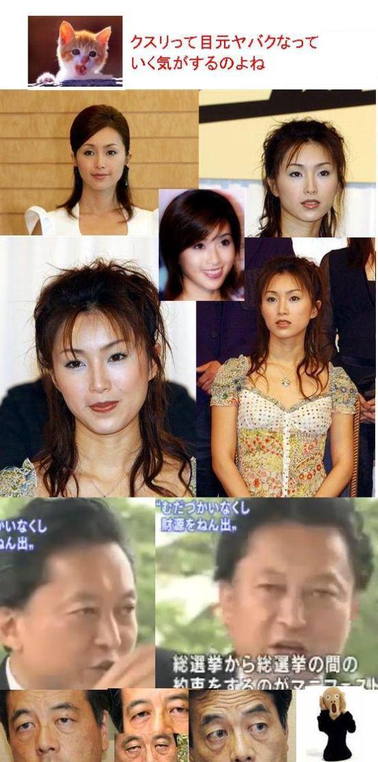 sakainorikokakuseizai200908.jpg