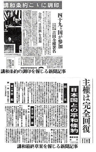 sakouwa1.jpg