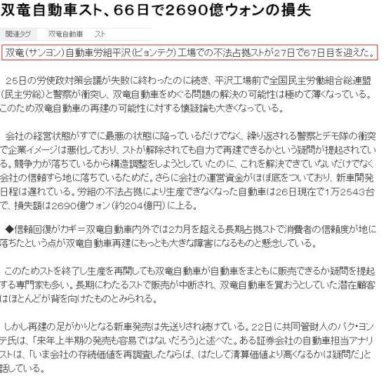 sanyonsuto66.jpg