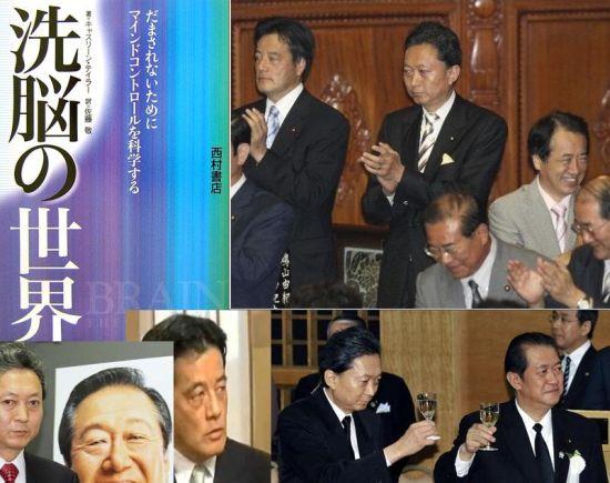 sennouhatoyamayokimosugi2009.jpg