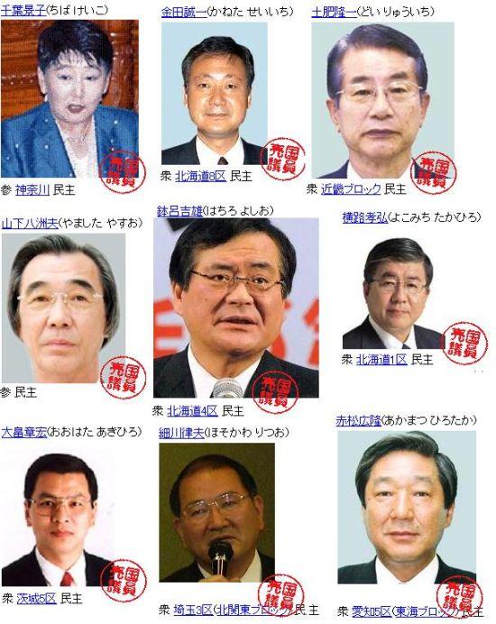 shakaitoubaikokuchongin.jpg