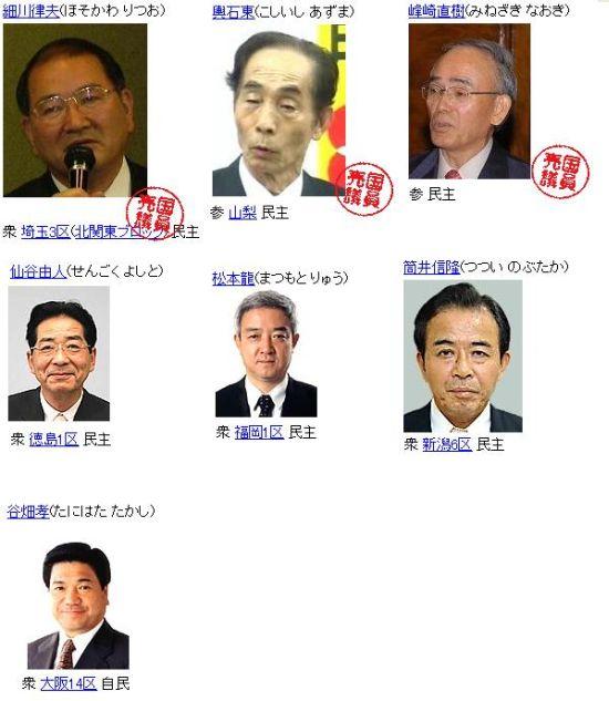 shakaitoubaikokuchongin2.jpg