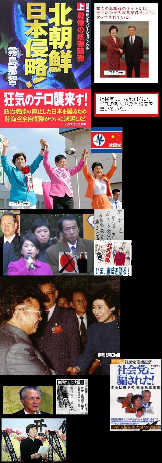shakaitounokyoufuwachondakara10.jpg