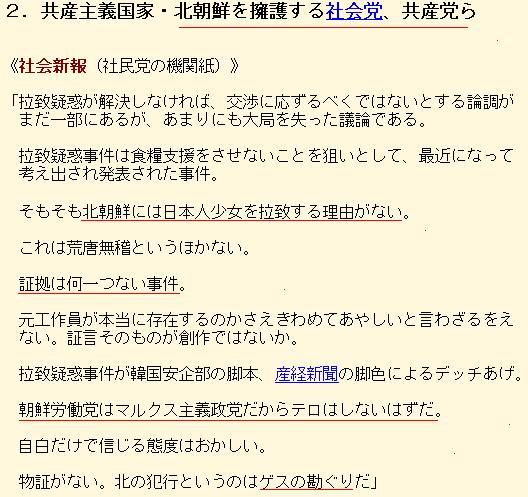 shaminchonrachinoseimei1.jpg