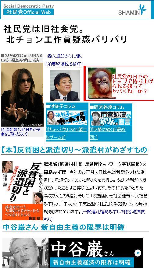 shaminkitachonhptop1.jpg