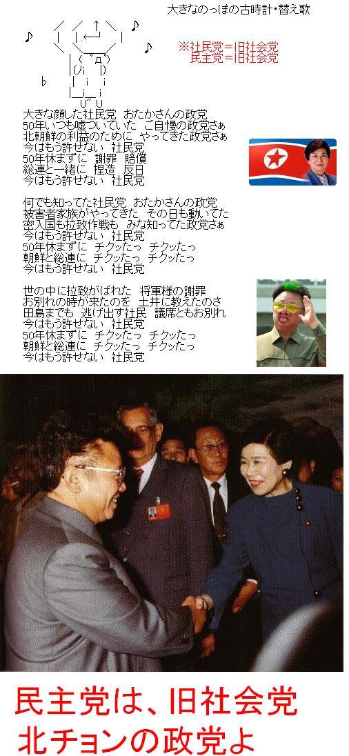 shaminkitachonmu1.jpg