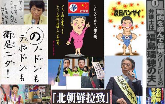 shamintoubaikokukitasupai1.jpg