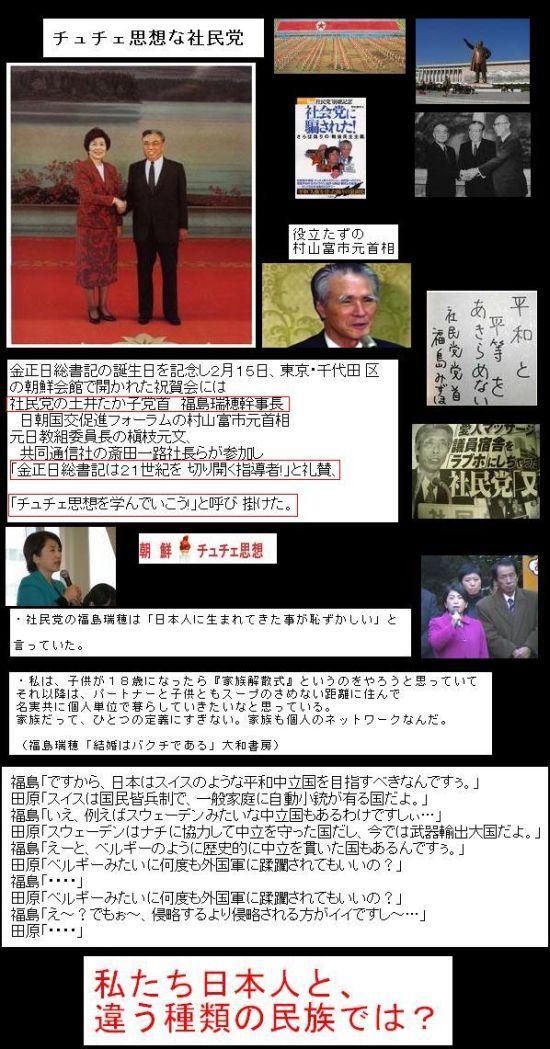shamintouwamajichonmitaidana1.jpg