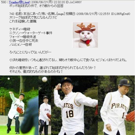 shikiyushikihato1.jpg