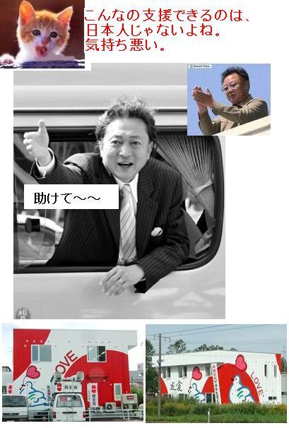 shinebaiinonihatoyama1.jpg