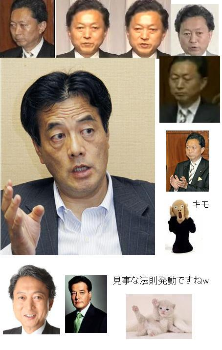 shinigamiminshu200907.jpg