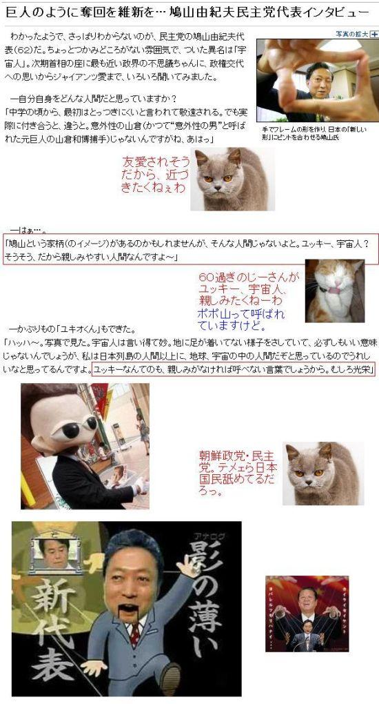 tatoyabayukimoint1.jpg