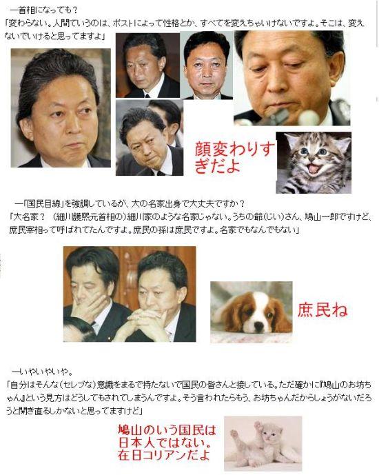 tatoyabayukimoint2.jpg