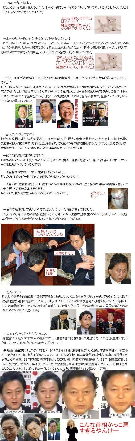 tatoyabayukimoint3.jpg