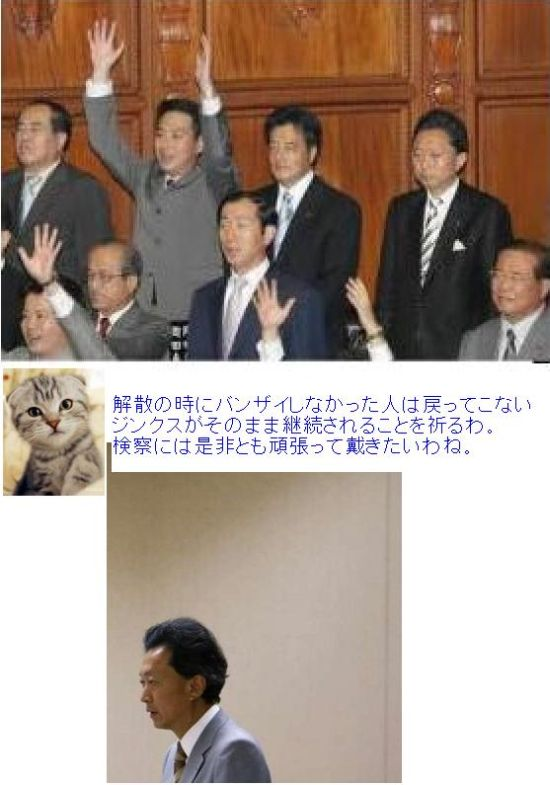 theendhatoyamaokada1.jpg