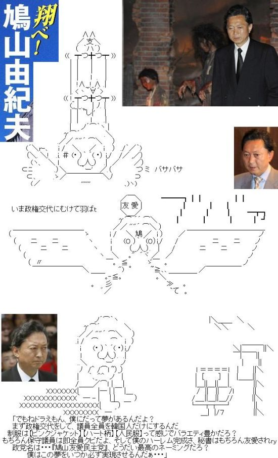 tobenaihatoyaba2009.jpg