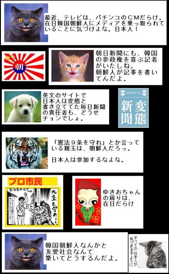 tvzainichishihai1.jpg