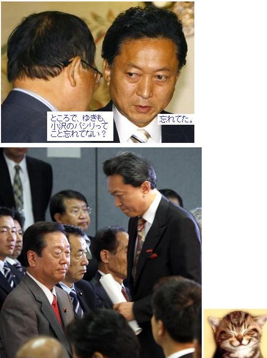 worsthatoyama2.jpg