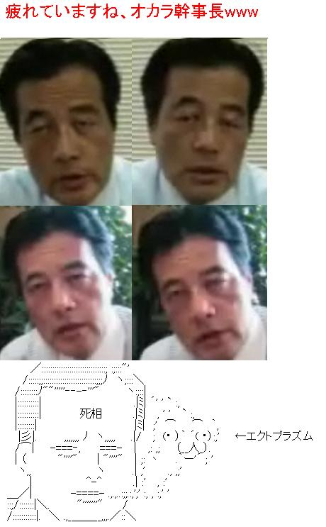 yabaiokaraokada1.jpg