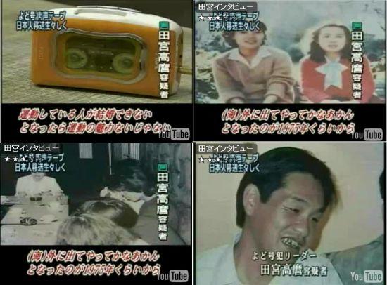yodogoudoitakako2.jpg