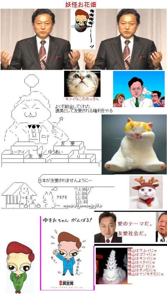 yokaiohanabatake1.jpg