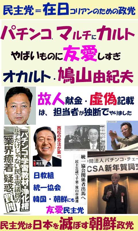 yuaiminshuk1.jpg